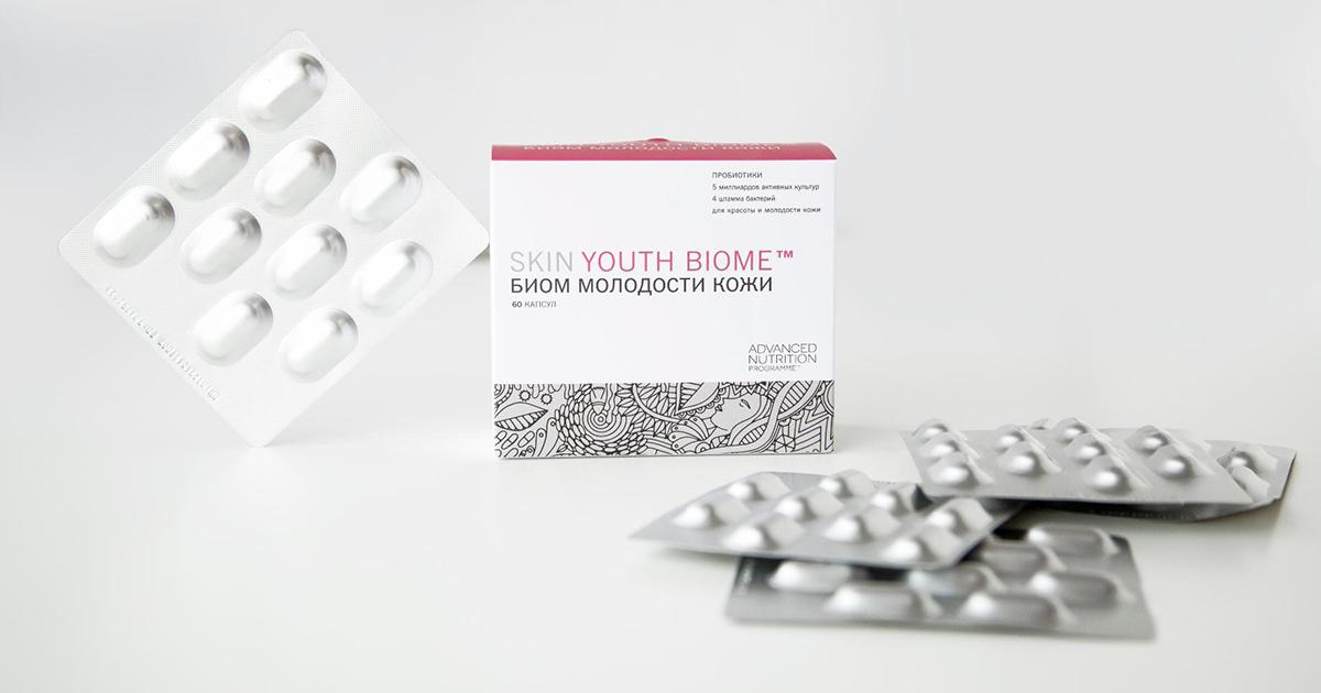 БИОМ МОЛОДОСТИ КОЖИ Skin Youth Biome™ — уникальный комплекс пробиотиков для здоровья в салоне красоты Babor г.Троицк